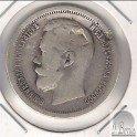 50 KOPEKS DE 1897