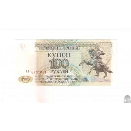 100 RUBLOS DE 1993